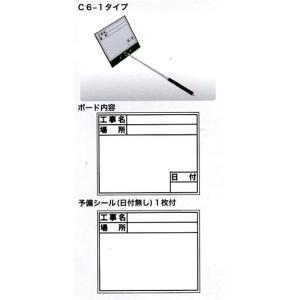 土牛 伸縮式ホワイトボード C6−1 現場写真を自撮り|okaidoku-kiyosi