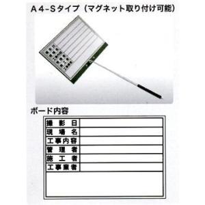 土牛 伸縮式ホワイトボード A4−S 現場での記録写真が一人でできます。現場写真を自撮り|okaidoku-kiyosi