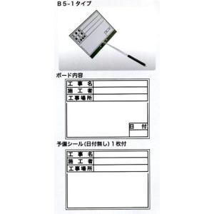 土牛 伸縮式ホワイトボード B5−1 現場写真を自撮り|okaidoku-kiyosi
