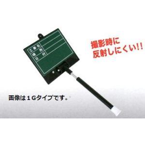 土牛 伸縮式ビューボード・グリーン D-1G (現場でらくらく記録撮影)現場写真を自撮り|okaidoku-kiyosi