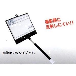 土牛 伸縮式ビューボード D-2W 工事写真 黒板 自撮り|okaidoku-kiyosi