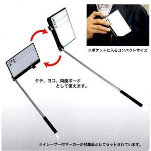 土牛 伸縮式ホワイトボードマーカー D−0|okaidoku-kiyosi