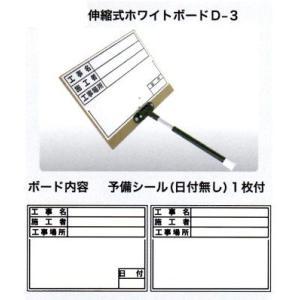 土牛 伸縮式ホワイトボードマーカー D−3 (現場撮影)|okaidoku-kiyosi