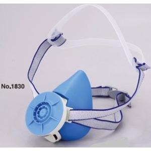 トーヨー 防じんマスク 1830 小型で呼吸のしやすい特殊形状フィルター okaidoku-kiyosi