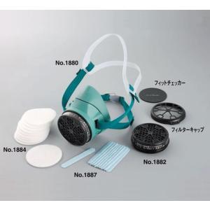 トーヨー 防毒マスク 1880 塗装作業等により発生する有機ガスを吸収 okaidoku-kiyosi
