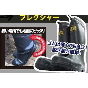 アトム 快速ブーツ フレクシャー 2550 安全長靴(レインブーツ)雨の日の作業・梅雨対策!!|okaidoku-kiyosi