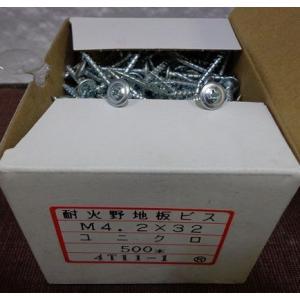耐火野地板ビス 4.2×32 500本入|okaidoku-kiyosi