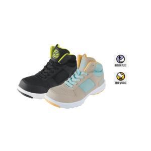 丸五 安全靴 メダリオンセーフティー #508 レディース 女性専用足型採用で女性の足にピッタリフィット|okaidoku-kiyosi