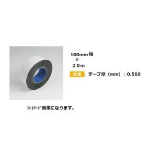 スリオンテック 住宅防水用 ブチルテープ 両面 100mm幅×20m 5938 8巻入|okaidoku-kiyosi