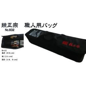 吉岡刃物製作所 職人用バック 602 刈込鋏・剪定鋏などの収納・持ち運びに okaidoku-kiyosi
