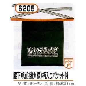 おたふく 腰下帆前掛け(紺色)柄入ポケット付 5枚組|okaidoku-kiyosi