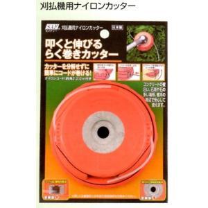 SAF 叩くと伸びるらく巻カッター (刈払機用ナイロンカッター)|okaidoku-kiyosi
