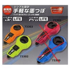 シンワ測定 ハンディ墨つぼ  Jr(LITE) 自動巻き取り シンプル設計・手軽な墨つぼです。