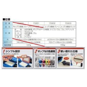 シンワ測定 ハンディ墨つぼ  Jr(LITE) 自動巻き取り シンプル設計・手軽な墨つぼです。|okaidoku-kiyosi|02