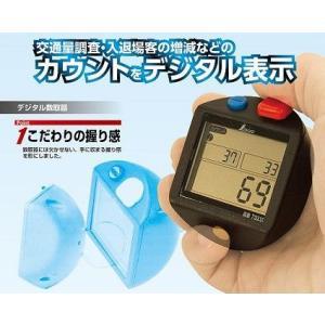 シンワ デジタル数取器 手持型 okaidoku-kiyosi