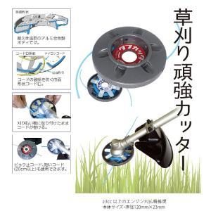 たくみ タフコード 9508 ナイロンコードカッター 刈払機用・草刈機用ナイロンカッター