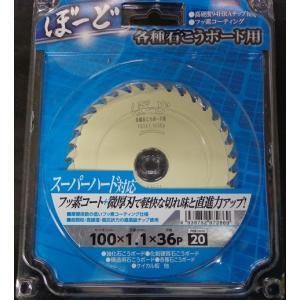 アイウッド ぼーどチップソー 100mm(石膏ボード用)|okaidoku-kiyosi