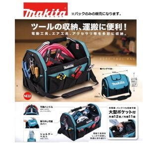 マキタ ソフトツールバッグ A-65034 <工具バック ツールの収納・持ち運びに便利です>|okaidoku-kiyosi