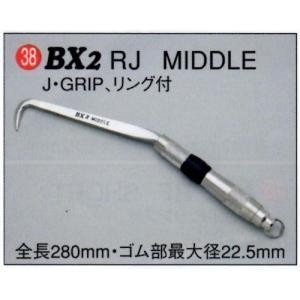 MIKI(三貴) BXハッカー BX2RJ ミドル J・GRIPリング付|okaidoku-kiyosi