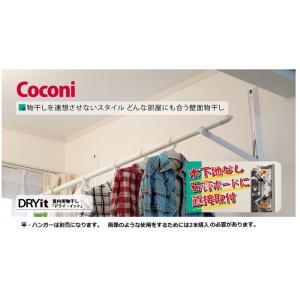 サヌキ 室内用物干し ドライ・イット DIT-350 1本 梅雨グッズ okaidoku-kiyosi