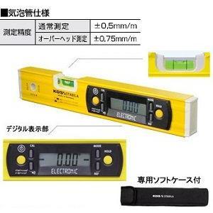 KDS デジタル水平器30|okaidoku-kiyosi