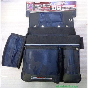 DBLTACT 釘袋 迷彩色 DT-19-NC ネイビー 墨つぼケース付 大きめの腰袋|okaidoku-kiyosi