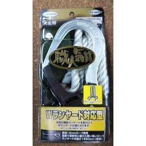 トーヨーセフティー 安全帯 GH555DX |okaidoku-kiyosi