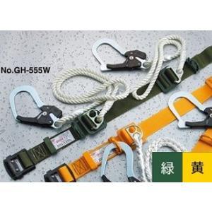 トーヨー Wランヤード付き安全帯 GH-555W|okaidoku-kiyosi