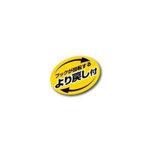 タジマ Gリール安全帯  巻き取り式 GRL2−SB|okaidoku-kiyosi|03