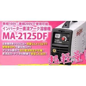 マイト工業 インバータ直流アーク溶接機  MA−2125DF okaidoku-kiyosi