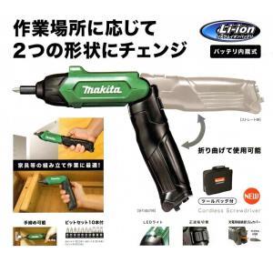 makita マキタ 充電式ペンスクリュードライバー MDF001DW 家具の組み立て作業に最適