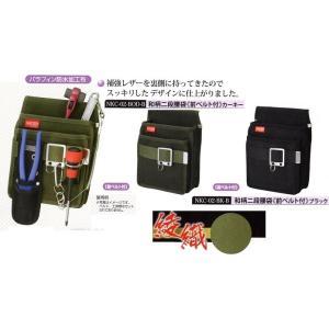 コヅチ 【綾織】二段腰袋(前ベルト付)電工腰袋|okaidoku-kiyosi