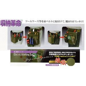 コヅチ 【綾織】二段腰袋(前ベルト付)電工腰袋|okaidoku-kiyosi|02