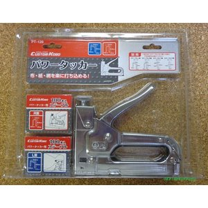 CUSTOMKOBO パワータッカー【布・紙・網をらくに打ち込める】PT−128|okaidoku-kiyosi