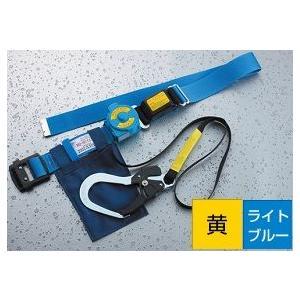 トーヨー 巻き取り式安全帯 RU−101|okaidoku-kiyosi