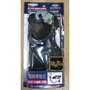トーヨー 胴ベルト型 墜落制止用器具 リムーブローラップ RU−311 新基準品   在庫あり|okaidoku-kiyosi