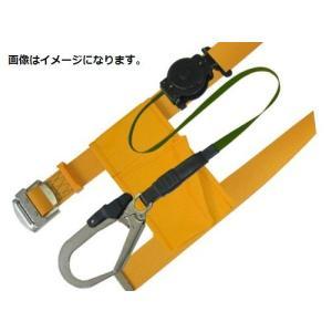 ポリマーギヤ 安全帯 RX−S51S 常時巻き取り式 okaidoku-kiyosi