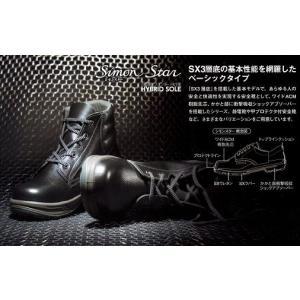 シモン 安全靴 シモンスター SS22黒|okaidoku-kiyosi