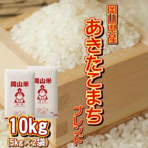 米 お米 10kg アキタコマチブレンド (5kg×2袋) 送料無料
