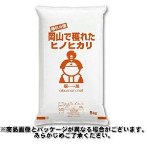 米 お米 10kg ひのひかり 30年岡山産 ...の詳細画像3