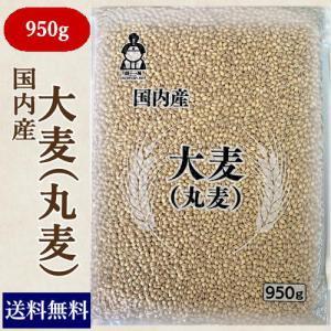 もっちもち大麦 950g チャック付き 令和元年岡山県産|okaman