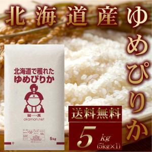新米 お米 5kg ゆめぴりか 令和元年産 北海道産 送料無料|okaman