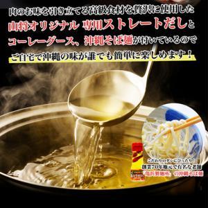 いくつ食べたことがありますか? ご当地肉を日本全国からお取り寄せ!