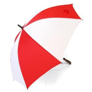 傘 メンズ ゴルフ傘 レジャーに最適 赤白ツートンカラー65cm手開き 送料無料|okamoto-kasa