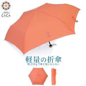 傘 レディース ミニ折りたたみ傘 ワンポイントロゴプリント 軽量 55cm 送料無料|okamoto-kasa