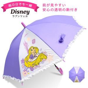 傘 キッズ ラプンツェル  50cm ジャンプ傘 フリル付き 適応身長:110〜125cm|okamoto-kasa