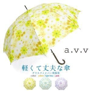 傘 レディース a.v.v 花柄 60cm ジャンプ傘 グラスファイバー骨使用 送料無料|okamoto-kasa