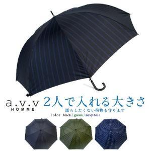 傘 メンズ 大きい傘 75cm a.v.v 縞ストライプ グラスファイバー骨使用 ジャンプ傘 送料無料|okamoto-kasa