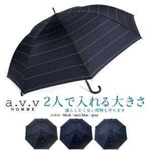 傘 メンズ 大きい傘 75cm a.v.v チェック柄 グラスファイバー骨使用 ジャンプ傘 送料無料|okamoto-kasa