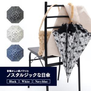 日傘 花柄 刺繍 レディース UVカット 遮光 昔懐かしい純パラソル 47cm手開 送料無料|okamoto-kasa